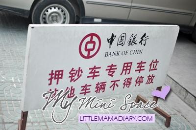 Guangzhou Travel   Bank of China Kepunyaan Keluarga Chin?